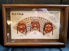 Rare Korean Mask Shadowbox The Mask of Hahoe Byeolsin Exorcism 3 Masks wood NEW