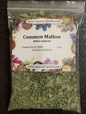 Common Mallow (Malva neglecta) - 1 oz Dried
