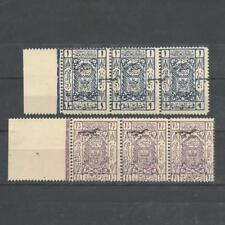 Jordan 1923 Postage Due inverted overprint Stripe MNH Sc#J3-J4