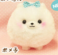 Pometan 6'' White with Bow Pomeranian Dog Amuse Prize Plush