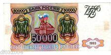 RUSSIE RUSSIA Billet 50000 ROUBLES 1993 P260a  KREMLIN SPLENDIDE // XF