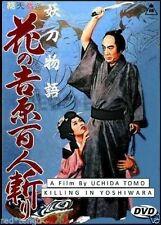 Killing In Yoshiwara.  Screen-legend Kataoka Chiezo.Samurai Movie.