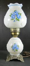 """Vintage Gone with the Wind 16"""" Table Lamp Blue & White Puffy Embossed Floral"""