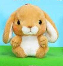 Pote Usa 3'' Brown Bunny Amuse Plush Key Chain NEW