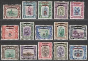North Borneo 1947 KGVI Crown Colony Overprint Set Mint SG335-349 cat £100