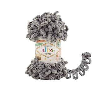 Alize Puffy Yarn 100g ball 535 Koala