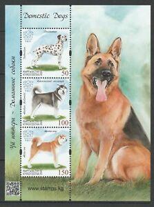 Kyrgyzstan 2020 Animals, Pets, Dogs, MNH Block