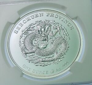 2018 Ferracute Chinese Pattern Barber's Dragon 1 Oz Silver Coin NGC MS 70 .999