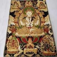 "36"" Tibet Tibetan Cloth Silk 4 Arm Guanyin Kwan-yin Tangka Thangka Mural #12"
