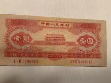 1953 CHINA PEOPLE REPUBLIC 1 YUAN 红一元 very rare!