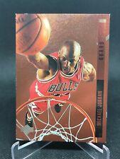 1993/94 Upper Deck Special Edition Behind the Glass Michael Jordan #G11 HOF $