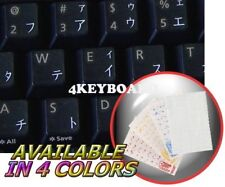 JAPANESE KATAKANA TRANSPARENT KEY STICKER WHITE
