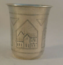 Large Sterling 840 Silver Russian Kiddush Cup-2 3/4""