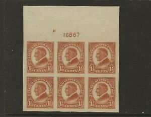 US Scott #576 Plate Block Extremely Fine MLH Cat. Value $30.00            #457