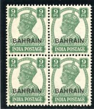 Bahrain 1942 KGVI 9p green block of four superb MNH. SG 40. Sc 40.