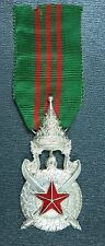 Laos 1957 Military Silver Medal