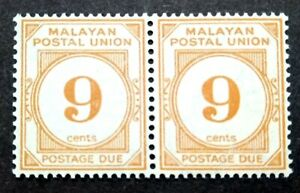 Malaya Malayan Postal Union 1945-1949 Postage Due 9c Yellow Pair - 2v MNH