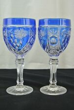 2 Anna Hutte Bleikristall W. Germany Lead Crystal Cobalt Water Wine Glasses