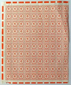 AOP Mauritius 1966-68 Postage Due 6c black MNH sheet of 100 SG D1O £ 650
