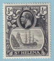 ST HELENA 79  MINT NEVER HINGED OG ** NO FAULTS EXTRA FINE!