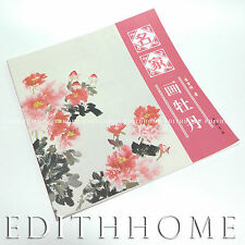 Chinese Sumi-E Painting Book Learn How to Draw Peony 56P (Free Shipping)