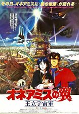 Royal Space Force:The Wings of Honnêamise: Movie poster !!