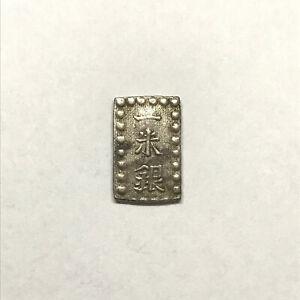 Japan 1 Shu Gin (1/6) Kaei 1853-1865 Silver Ansei , old coins