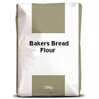 Professional White Bakers Bread Flour Bakery 32kg 32 kg Bulk Bag - Mix Dough