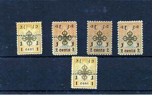 Mongolia 1924 MH (5 Items)(Tro 631s