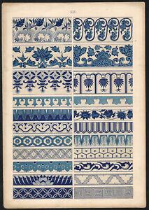 1867 Lithographie Ornements motifs chinois arts décoratifs Owen Jones XXI Chine