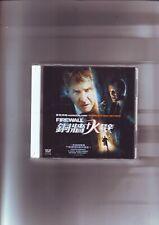 FIREWALL - HARRISON FORD FILM MOVIE VIDEO CD CDi VCD - COMPLETE - VGC - CS
