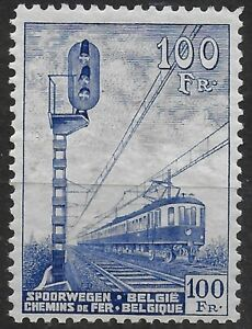 BELGIUM - PARCEL ¨POST STAMPS - YT CP 263**