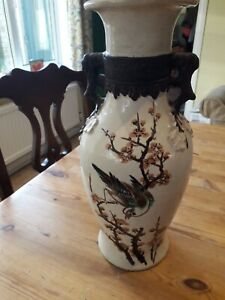 Chinese painted Earthen Ware Vase With Inscription