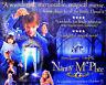 Nanny Mcphee (Einzel Seiten) Original Filmposter