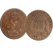 ANTIQUE JAI MAA KAMAKHYA DEVI E.I.CO.TEMPLE TOKEN ONE ANNA COIN 1818