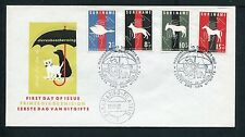 Suriname FDC E24 _ 2 M, code 1, blanco ;