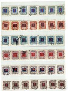 Macau 1952 Rainbow Postage Due, 6 Value , Full Used Set