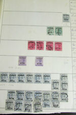 Indian States 1870-1930 Early Mint and Used Stamp Collection