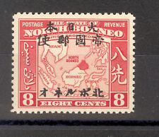 NORTH BORNEO JAPANESE OCCUPATION  SG J 25 1944 MAP 8 CENTS  MNH