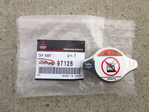 FITS: 01 - 05 MITSUBISHI ECLIPSE RADIATOR FLUID FILLER CAP OEM BRAND NEW