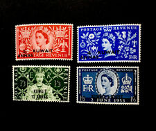 Kuwait QE2 1953 Coronation surch. o/print set sg 103-06 Mounted Mint