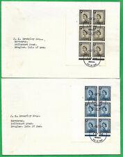 GB - Isle of Man 1968 4d & 5d Issue Controls 2 FDCs DOUGLAS 4 Sep Rare item