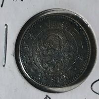 1887 Japan 1/2 Sen Mutsuhito Coin AU/UNC Condition