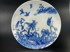 More details for japanese blue and white porcelain large charger meiji period