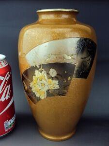Beautiful Japanese Bronze Oriental Vintage Enamel Mixed Metal Signed Vase
