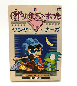 Nintendo Famicom Family Game - Sansara Naga - Item VFR-Q1-08