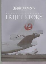 Trijet Story - JAPAN (DC-10, MD-11, Boeing 727, Tu-154)