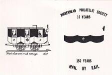 GB 1980 150 years Mail by Rail Birkenhead Philatelic Society Postcard unused
