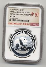 2016 CHINA PANDA BANK OF BEIJING Silver Commemorative NGC MS 70 Early Releases