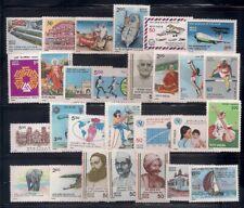 India   1986   Year  Group     MNH   OG   (i1986)
